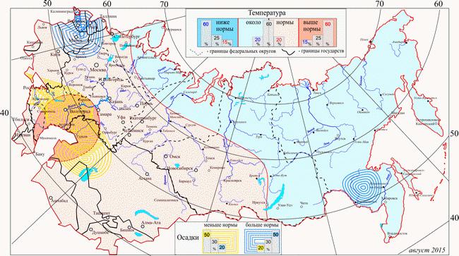 Погода в украине в кривом роге на месяц