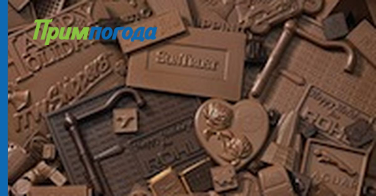 british chocolate manufacturers essay