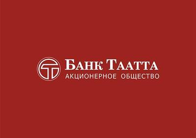 Банк таатта в канске взять кредит что нужно чтобы взять большой кредит